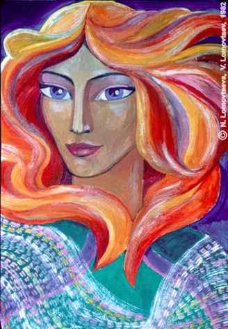 Женщина Огня