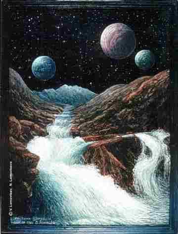 Ущелье планет